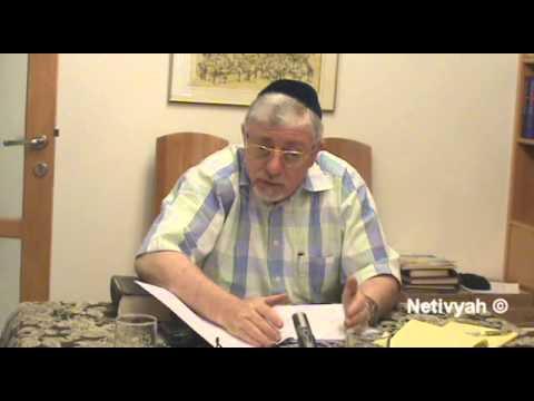 מבוא לעברית מקראית - חלק 1