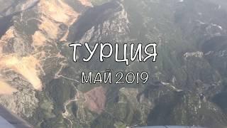 Asteria Hotel Fantasia 2019 //Обзор территории// Турция Чамьюва