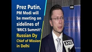 Prez Putin, PM Modi will be meeting on sidelines of 'BRICS Summit'