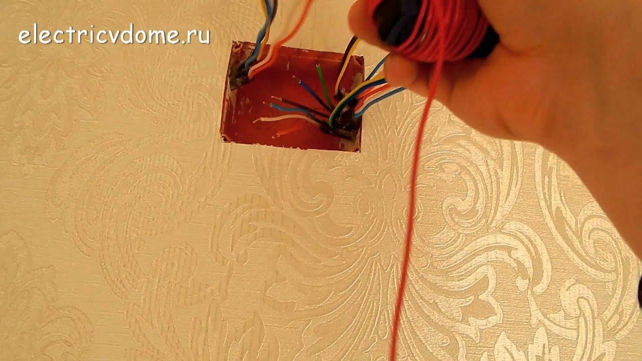 Прозвонка кабеля своими руками. Как выполняется прозвонка проводов с помощью лампочки и батарейки