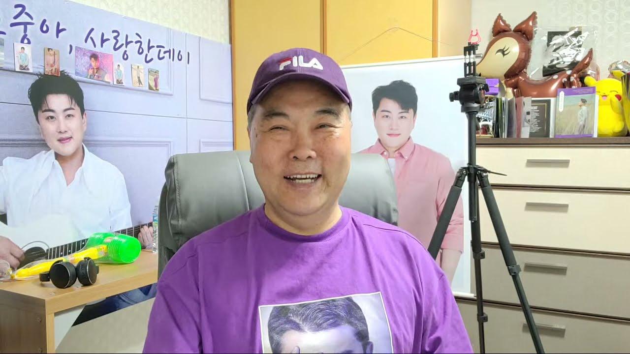 """김호중 """"퇴소D-8일 기다림으로"""" 아리스 찐팬 소통채널 응원 사랑합니다 ^&^"""