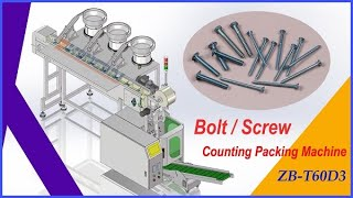 Automatic Fasteners Counting and Packing machine, Hardware Screw Packing Machine