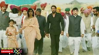 Ileana D'Cruz ROMANTIC Scene With Ajay Devgn