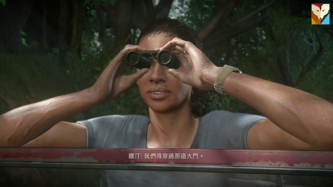 [PS4] 秘境探險4:失落的遺產 | #2 開放世界? - YouTube