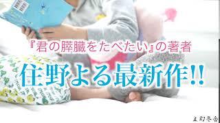 特設サイトはこちら→ https://www.gentosha.co.jp/mugimotosampo/