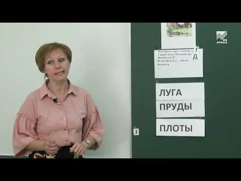 Учимся дома. 1 класс. Русский язык: Парные звонкие и глухие согласные