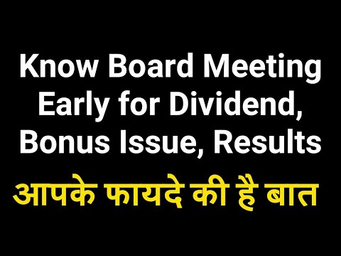 Know Board Meeting Early for Dividend, Bonus Issue, Results, Stock Split, Buyback of Shares Purpose