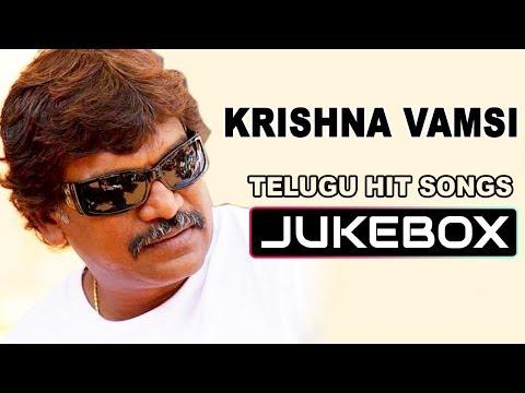 Krishna Vamsi Telugu Movie Songs    Jukebox    Latest Movie Songs