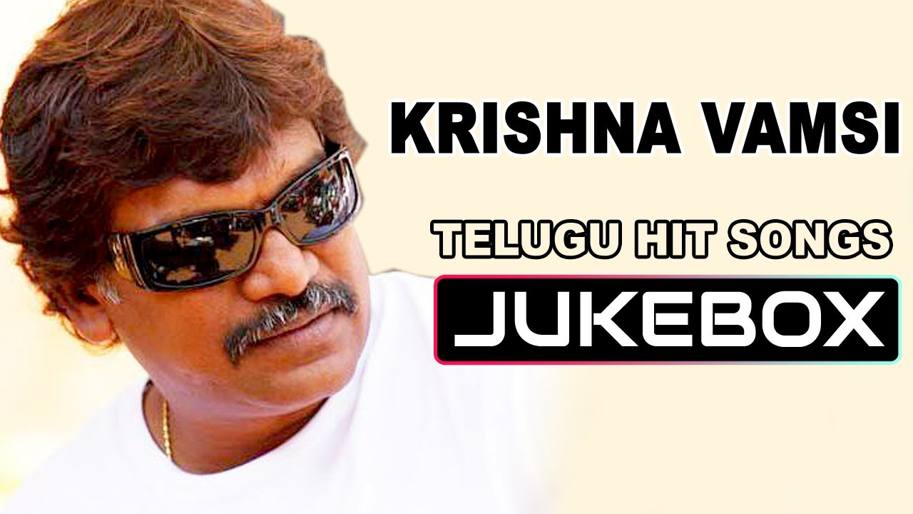Krishna Mp3 Songs Telugu Download Ravi Teja