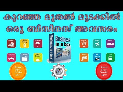 IRCTC | Multi link Business in a box |Railway Ticket Bookking Authorised Agency