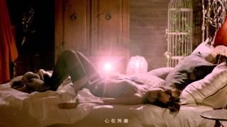 蕭亞軒elva hsiao 有愛到就好 as long as there was love official hd mv