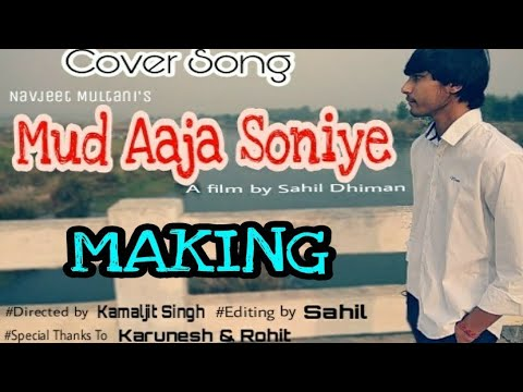 MAKING OF MUD AAJA SONIYE || COVER || NAVJEET || LATEST PUNJABI SONGS ||
