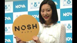 モデルで女優の武田玲奈さんが、英会話スクール『NOVA』のイメージキャ...