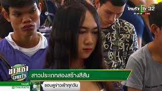 บึงกาฬ พระเอกหนุ่มช่อง7ขอผ่อนผัน   04-04-61   ข่าวเช้าไทยรัฐ