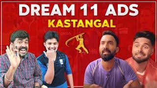 IPL Ads Kastangal | Spoof | Kichdy