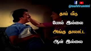 Naanaga Naan Illai Thaaye   Tamil Lyrical Cut Song HD   IsaiVirumbhi Status