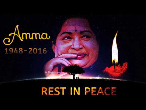 MELODY ON TWO LEAVES   JJ AMMA  ADMK PARTY SONGS