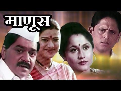 dhusar marathi movie free