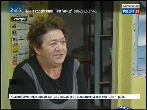 школа Белогорск