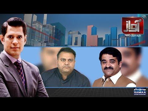 Punjaab Me Konsa Candidate Is Waqt Dour Me Agay | Awaz | SAMAA TV | 17 July 2018