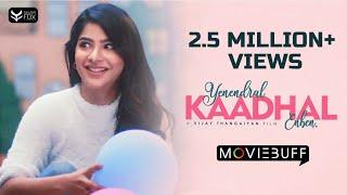Yenendral Kaadhal Enben - Musical Short Film    Pavithra Lakshmi   Vijay Thangaiyan