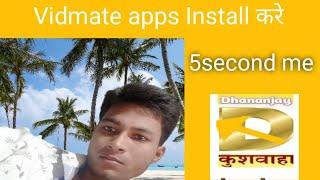 vidmate app install new version  vidmate app install old versan #dhananjaykushwaha