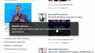 Вконтакте (Приколы) часть 2
