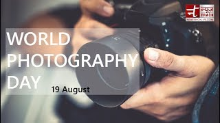 World Photography Day 2018 |10 amazing pictures of the world