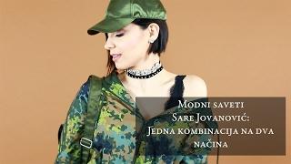 Modni saveti Sare Jovanović: Jedna kombinacija na dva načina