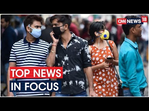 Top News To Track This Afternoon | CNN News18