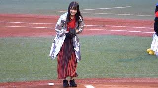 欅坂46 #菅井友香 #始球式.