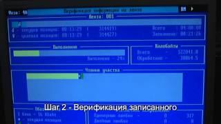 АРВИД 1052