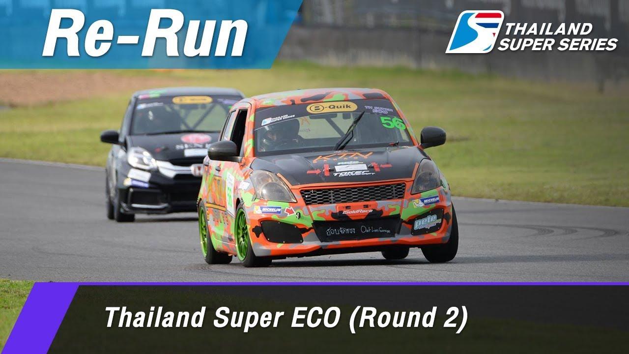 Thailand Super Eco (Round 2) : Chang International Circuit, Thailand