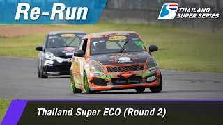 Thailand Super Eco (Round 2) : Chang International Circuit, Thailand
