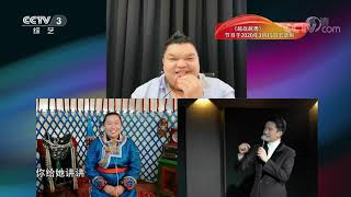 """[越战越勇]杨帆找邝珌万""""翻旧账"""" 顺便为选手相亲  CCTV综艺"""