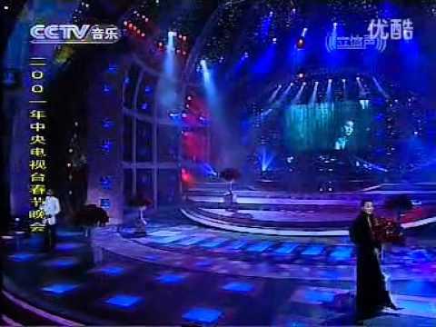 王家衛頻道:《花樣年華》2001年中央電視台春節晚會
