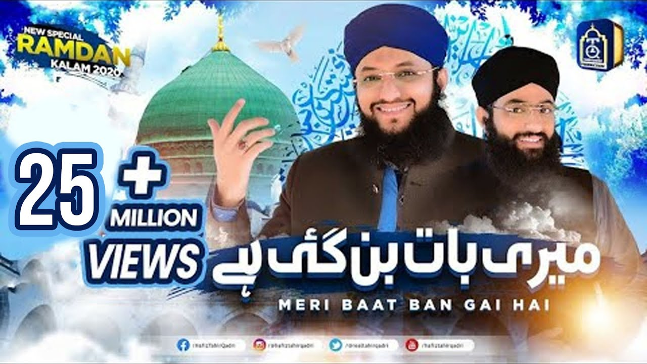 Download Meri Baat Ban Gayi Hai | Hafiz Tahir Qadri New Naat 2020