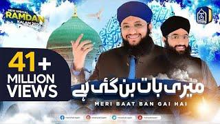 Meri Baat Ban Gayi Hai | Hafiz Tahir Qadri New Naat 2020