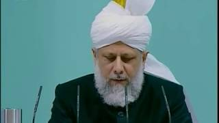 Español Friday Sermon 30 March 2007, Divine Attribute of Maalik (The Master) Part III