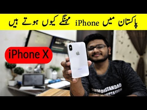 iPhone X Unboxing & Price  In Pakistan!