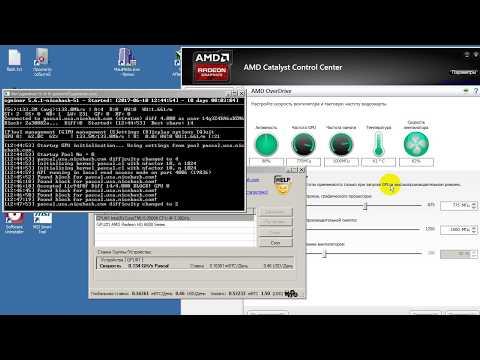 AMD RAdeon HD 6850 Mining Pascal