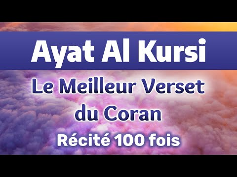 Ayat Al Kursi - Le Meilleur Verset du Coran