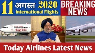 Good News For International Passenger Traveling In India. International Flights Latest News.