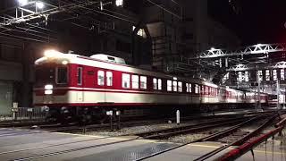 神戸電鉄 廃車回送