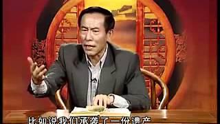 (下集)北京大學-李中華教授解說-老子道德經-講的很詳細-可以聽聽看-全長版