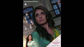 Saath Nibhaana Saathiya 2 | Family Out