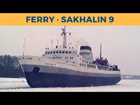 Classic Ferry Video 1996 - Ice - Winter - Arrival of ferry SAKHALIN 9 in Travemünde (Sasco)
