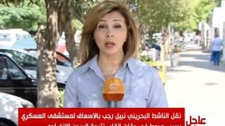 SYRIA NEWS أخبار سورية - الثلاثاء 2016/06/28 الجيش يستعيد مزارع الملاح بريف حلب