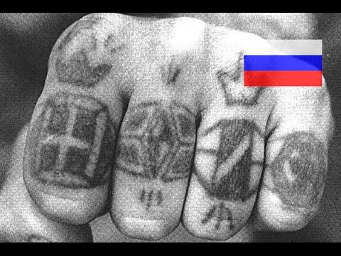 Российские ВОРЫ В ЗАКОНЕ на допросе, лучшая видео подборка (Часть 2 / 2015)