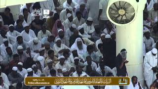أهمية الوحدة بين المسلمين - السديس